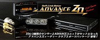 ADVANCE ZD Club Sports Package